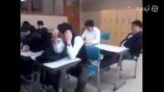 شوخی سر کلاس درس