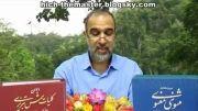 رباعیات مولانا شماره 185 با عنوان : با سرو بلند خویش.