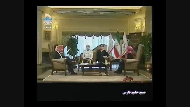 برنامه صبح خلیج فارس نوروز 91(پارت2)