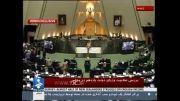 شوخی رئیس مجلس با وزیر پیشنهادی اطلاعات