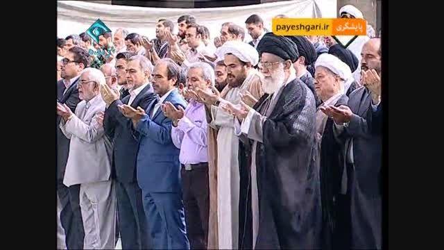 نماز عید فطر 1394