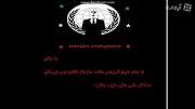 iranain anonymous