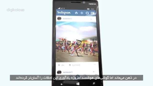 چگونه از اینستاگرام خود بکاپ بگیرید؟+فیلم ترجمه فارسی