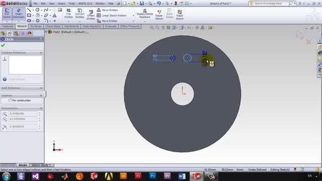 آموزش سالیدورکس (12) انیمیشن و تحلیل تنش روتیواتور