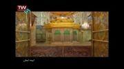 مستند آیینه ایمان/شهید مجید ابوطالبی-بخش دوم