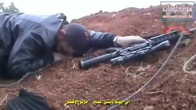 جان کندن داعشی به ضرب گلوله تک تیرانداز ارتش سوریه!