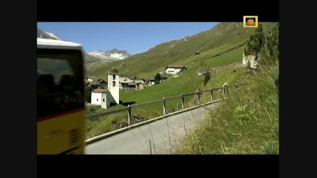 مستند بر فراز آلپ با دوبله فارسی - کوه های سوییس