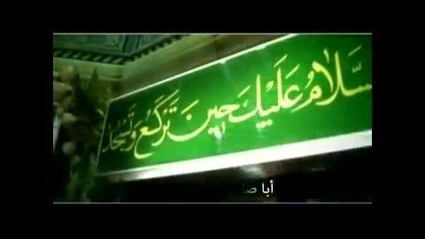 یا ابا صالح المهدی التماس دعا هرکجا رفتی یادما هم باش..