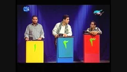 کرمانشاه 20 - مسابقه هوش برتر ( آخر خنده )