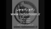 نمایشنامه طنز مسابقه تلفنی با موضوع نسخه رودرواسی
