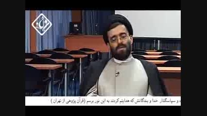 روش آموزش در طرح مترجمی زبان قرآن