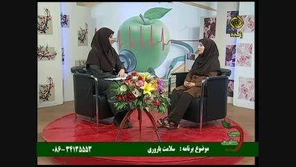 برنامه تلویزیونی سیب سلامت/دکتر عظیمی/ موضوع بارداری