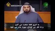 دفاع یک تنه نماینده مجلس کویت از سوریه