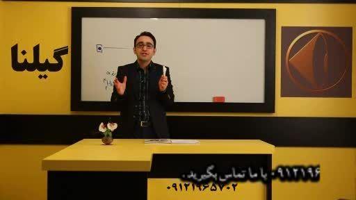 کنکور - اتاق شیمی کنکور آسان است - ج مهرپور - کنکور19