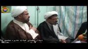 گریه آیت الله انصاری شیرازی بعد از تعریف از ایشان