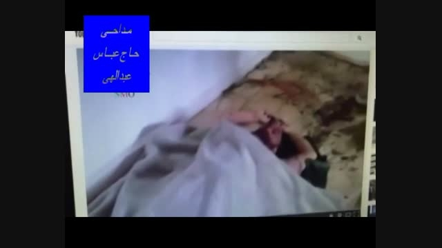 فیلم مداحی منتشرنشده حاج عباس عبدالهی