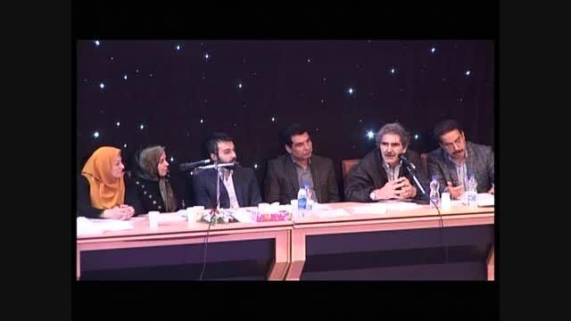 ایرانمجری: نکات آموزشی فن بیان از استاد علیرضا معینی I