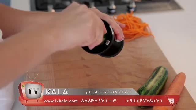 خردکن رشته ای میوه و سبزیجات اسپیرال