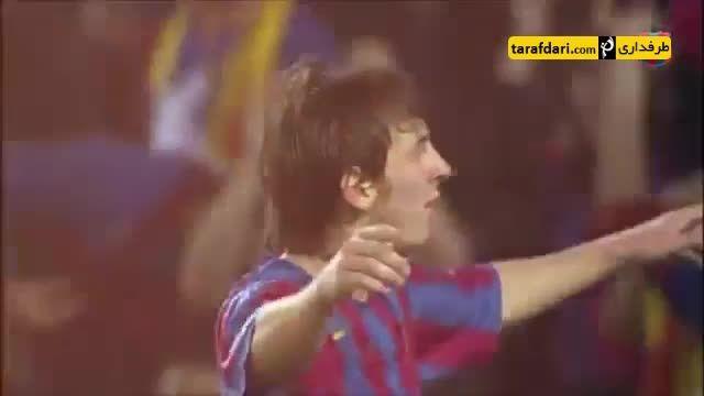 عملکرد مسی در لیگ قهرمانان اروپا در یک نگاه
