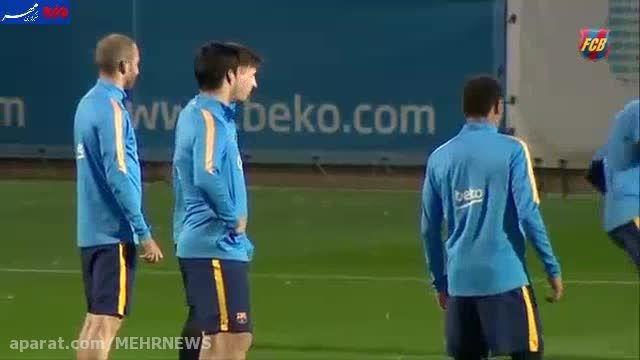 آخرین تمرین تیم فوتبال بارسلونا پیش از ال کلاسیکو