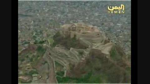 صحنه زیبا از شهر کشور یمن