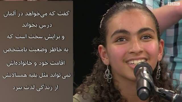 پاسخ آنگلا مركل، پناهجوى فلسطینى را به گریه انداخت