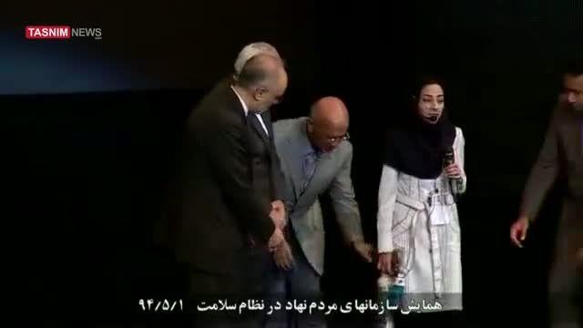 دختری که اشک محمد جواد ظریف را در آورد