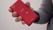 اکسپریا L سونی معرفی شد: یک تلفن هوشمند زیبا و خوش