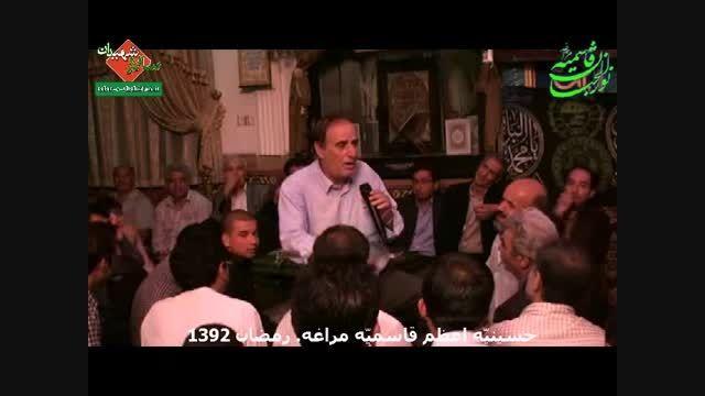حاج محمد رسولی -  روضه حضرت رقیه س