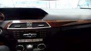 اتاق بنز C300 با پلاک منطقه آزاد انزلی-نمایشگاه اتو لوکس