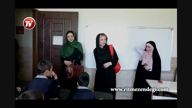 ویدئویی از دیدار نیوشا ضیغمی و کودکان کار در یک مدرسه