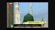 نماهنگ زیبای محمد(ص) Mohammad با صدای سامی یوسف