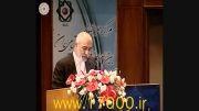 سخنرانی دکترکچوئیان - کنگره ملی 17000 شهید ترور