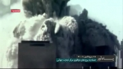 یادآور-حمله به برج  های دوقلوی مرکز تجارت جهانی