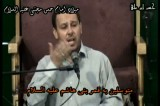 شب امام حسن مجتبی علیه السلام