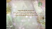 حدیث تصویری درباره ثواب صلوات موسسه انصار الحسین علیه السلام
