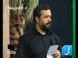 حاج محمود کریمی - دیدی چی اومده به سرم