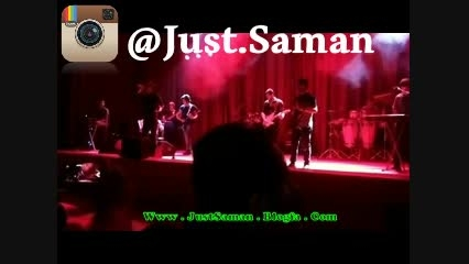 کنسرت سامان جلیلی در بندر عباس،آهنگ حرف دلم(جاست سامان)