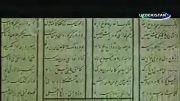 علیشیر نوایی دانشمند و شاعر ترک -پدر رنسانس شرق-مشاهیر ترک
