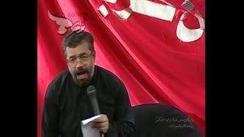 زمینه شب دوم محرم 93 - حاج محمود کریمی