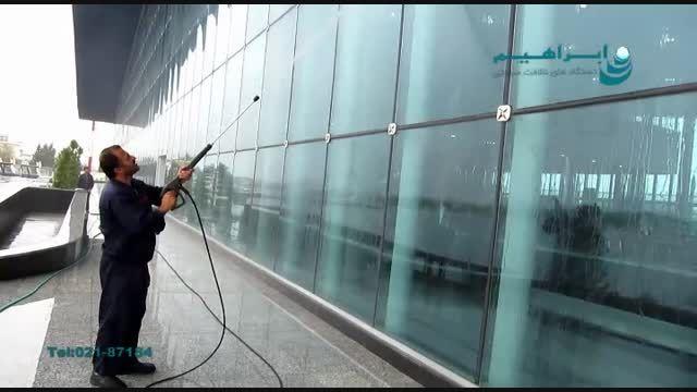 شستشو نمای ساختمانها واترجت برقی