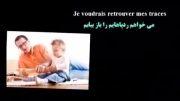 شعر فرانسوی برای پدران