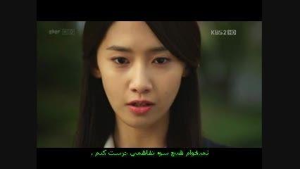 سریال باران عشق قسمت 2 - 8