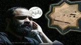 هلالی-کلیپ امام حسن و غربت بقیع