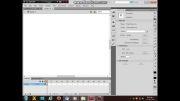 روش ساخت یک استیک در نرم افزار adobe flash pro cs5