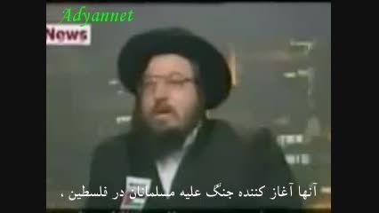 حاخام یهودی: صهیونیست ها کافرند، نه یهودی!