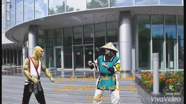 طنز های کامبتی قسمت 5 با زیرنویس