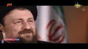سید حسن خمینی در برنامه 90