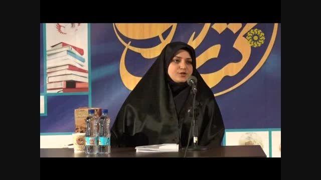 معرفی كتاب «کنت مونت کرسیتو» در نشست کتاب خوان اصفهان