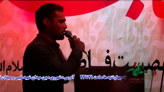 اسمت رو نگیر از صدای من / سید مصطفی حسینی
